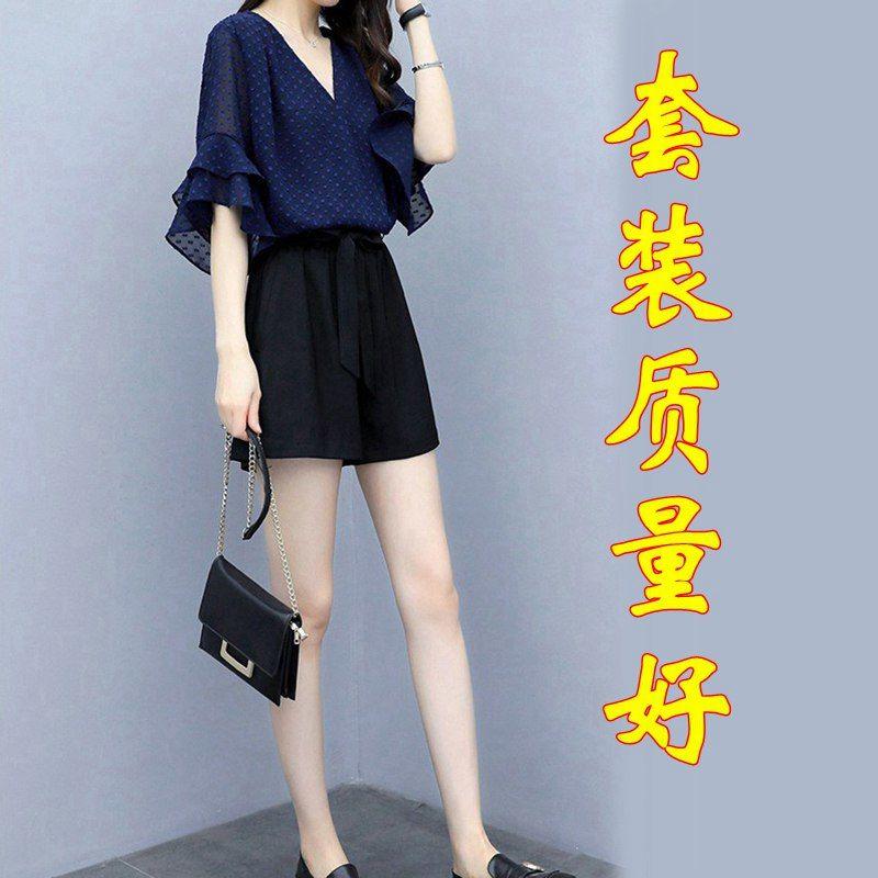 单件/套装2019新款女装韩版夏装两件套大码时尚洋气阔腿裤套装女【2月8日发完】