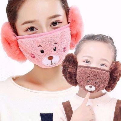 护耳男保暖冬季耳捂女韩版可爱耳罩情侣毛绒耳包可折叠秋冬季耳套