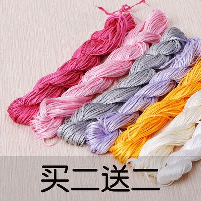 中国结编织股线玉线手工手绳手链脚链5号线材料编制戒指的红绳