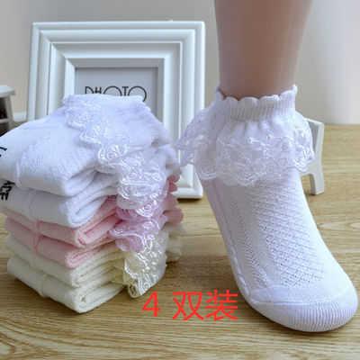 4双装春夏薄款网眼儿童花边袜女童蕾丝公主袜舞蹈女学生袜子