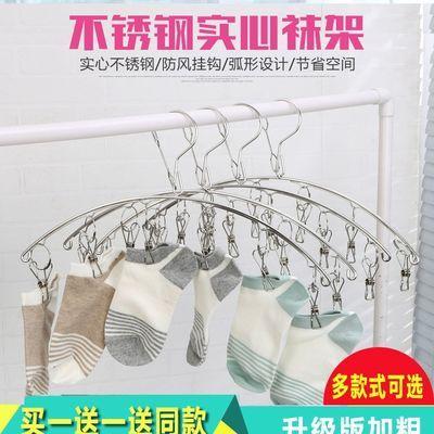 聚可爱折叠晾衣架多夹子晾袜子架家用多功能防风晒晾内衣挂衣架