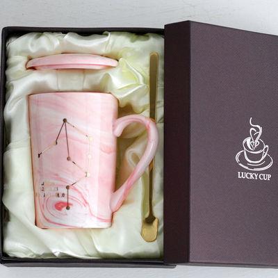 十二星座杯子创意情侣杯陶瓷水杯男带盖勺咖啡杯办公室马克杯定制