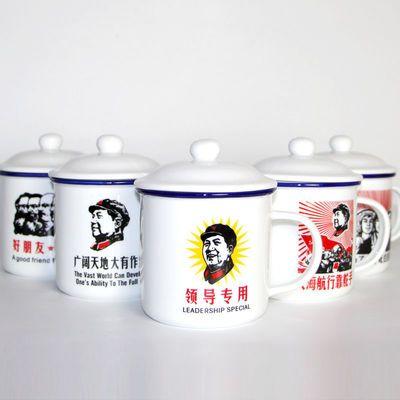 创意十二星座杯子陶瓷马克杯带盖勺骨瓷情侣咖啡杯个性办公室水杯