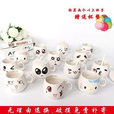 超萌杯子陶瓷杯女学生可爱马克杯带盖带勺茶杯韩版情侣水杯咖啡杯