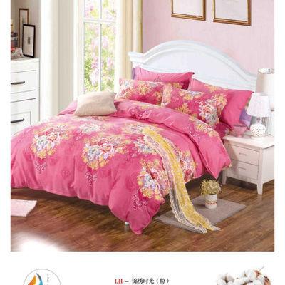 纯棉全棉斜纹加厚单件床单经典婚庆1.5米2米2.5米四边缝单件床单