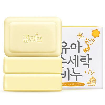 PYUELS韩国原装进口 婴儿洗衣香皂 宝宝专用BB皂婴幼儿童斑点祛除