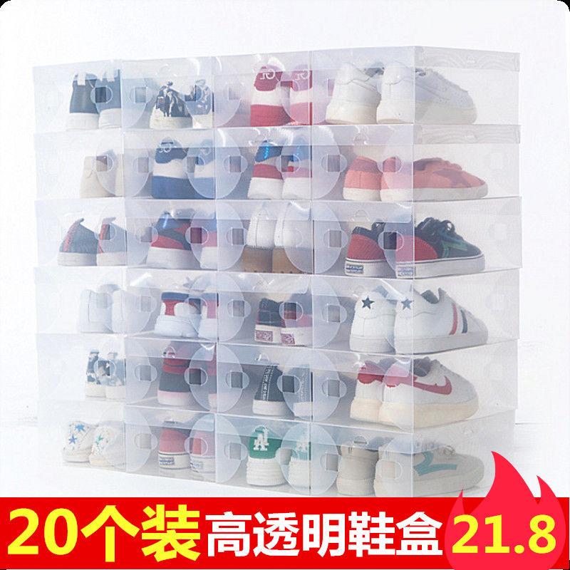 75727-20个加厚透明抽屉式鞋盒男女鞋子收纳盒防尘塑料整理箱简易鞋收纳-详情图