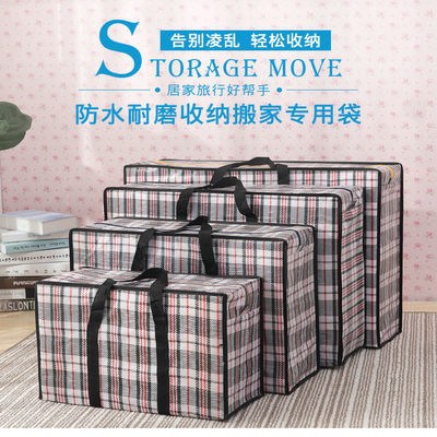 结实搬家袋子牛津布防水手提大容量棉被袋加厚特大帆布编织行李袋