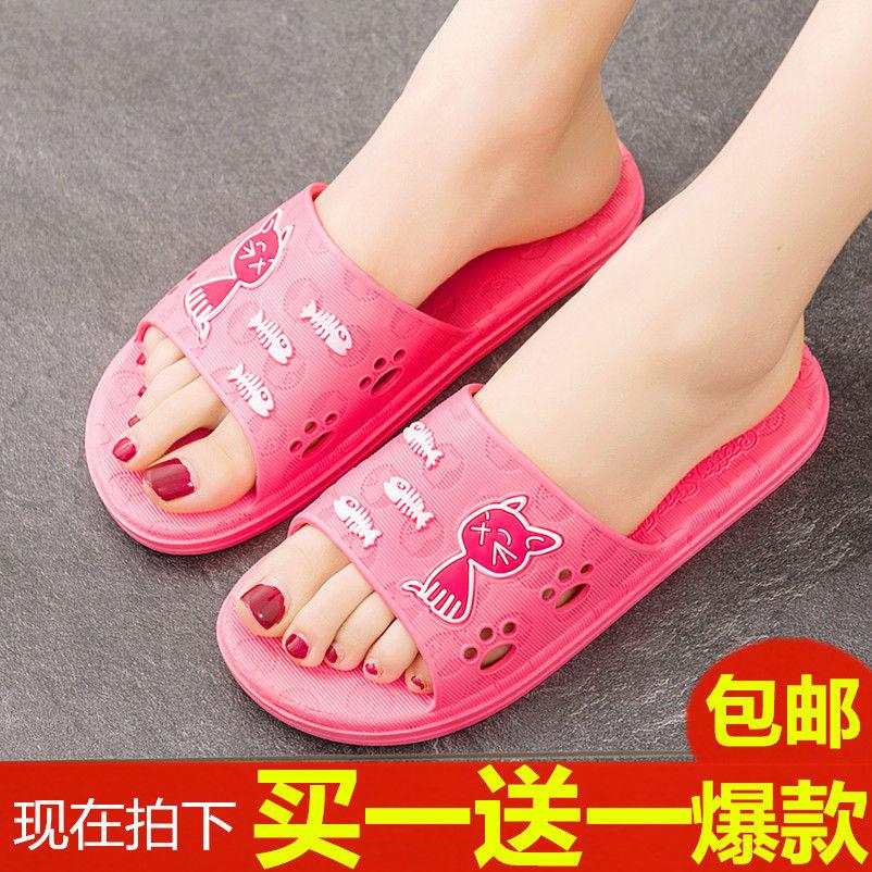 【买一送一/2双装】夏季拖鞋女浴室防滑室内家居情侣居家凉拖鞋男