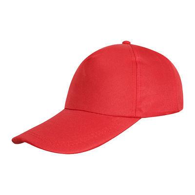 志愿者帽子工作帽鸭舌帽帽旅游团帽团队帽广告帽印字logo