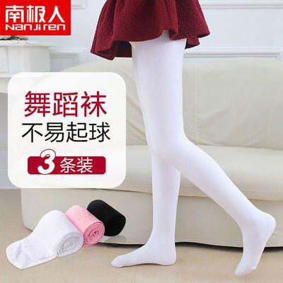 南极人3双装女童连裤袜春夏薄款儿童打底裤白色丝袜六一舞蹈袜