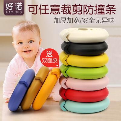 玻璃拐角墙护角软垫包角10碰撞保护垫桌角防撞宝宝儿童护角加厚