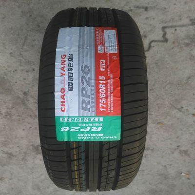 朝阳轮胎175/60R15 奔奔17560R15昌河铃木玛驰吉利远景1756015
