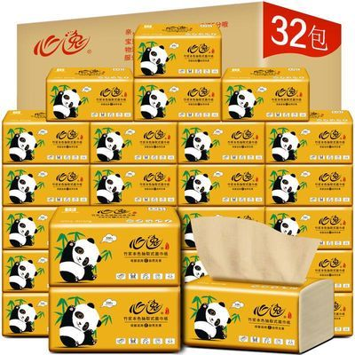 【32包整箱】8包竹浆本色抽纸家庭装面巾纸巾餐巾纸抽卫生纸整箱