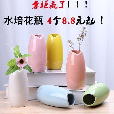 佐文水培植物花瓶陶瓷小花插简约时尚欧式小清新干花摆件卧室餐桌