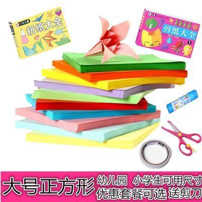 得力彩色手工折纸幼儿园儿童千纸鹤折纸材料皱纹纸卡纸100张/包主图