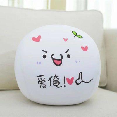 可爱创意表情包抱枕公仔笑脸抱枕毛绒玩具韩国搞怪送女生日礼物