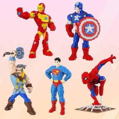 微钻积木兼容乐高式益智拼装玩具漫威复仇者联盟钢铁侠美国队长