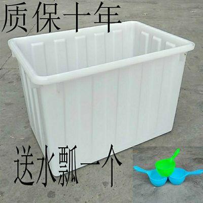 加厚塑料水箱长方形周转储水箱洗澡桶养鱼龟水产养殖泡瓷砖箱水桶【3月19日发完】