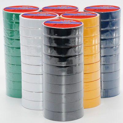 明慎电工胶带绝缘胶布电线电气防水胶带布宽1.8公分长18米