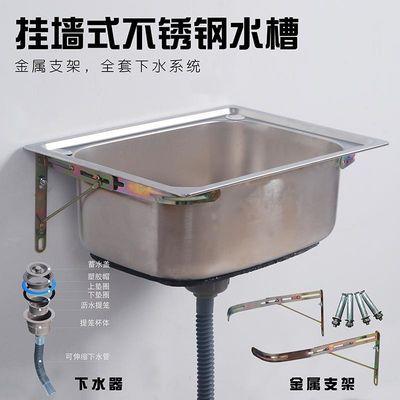 不锈钢水槽厨房304单槽洗菜盆洗碗池洗手盆单盆水盆水池水斗支架