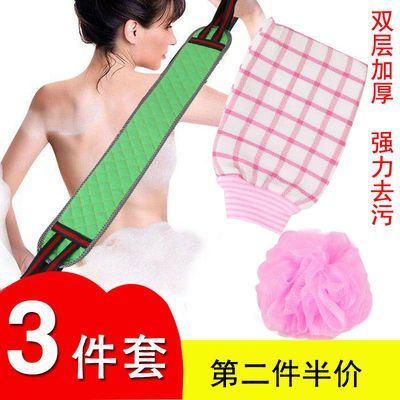 加厚粗砂洗澡巾拉背长条搓背神器成人双面手套搓澡巾沐浴球三件套