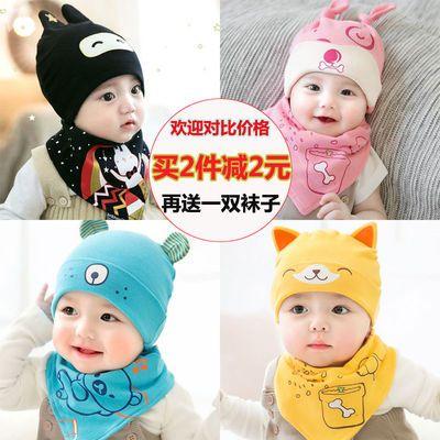 【2件装】层婴儿帽子春秋冬季针织帽0-1-2-3-4-5岁男女潮宝宝帽