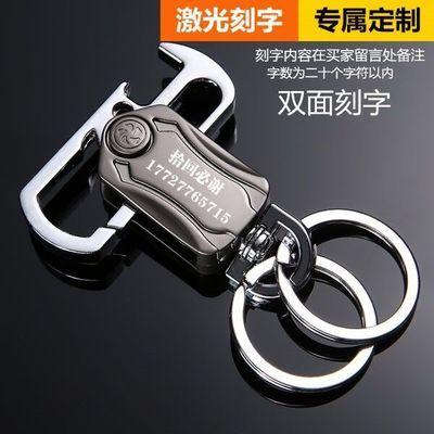黑钛钥匙扣奥迪大众创意汽车钥匙圈钥匙链钥匙扣男女通用情侣款