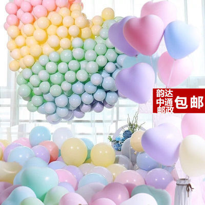 加厚珠光气球批发生日派布置圆形吊坠气球婚礼婚房装饰结婚用品