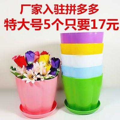 加仑盆加厚树脂塑料花盆多肉绿萝阳台种花种菜园艺月季花盆