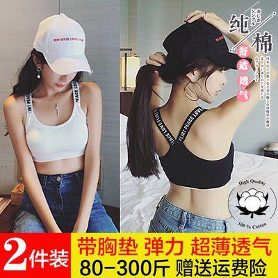 大码美背文胸胖mm200斤加肥抹胸背心少女学生内衣薄款胸罩无钢圈