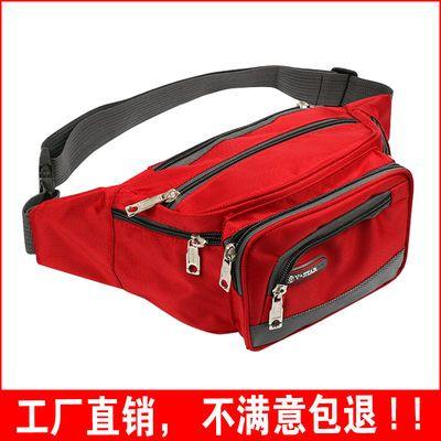 瑞士军刀手机包帆布腰包男士6寸多功能户外运动穿皮带小腰包零钱
