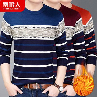 南极人正品  男装T恤春装加绒加厚秋冬男装T恤长袖针织衫秋冬