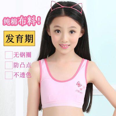小学生内衣女发育期文胸少女
