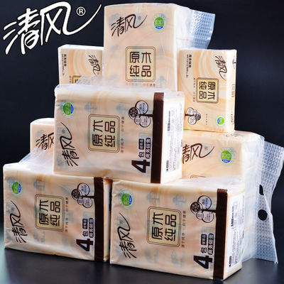 清风抽纸原木纯品纸巾婴儿可用3层面巾纸软抽家用餐巾纸整箱批发
