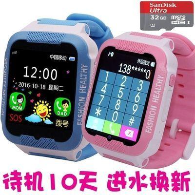 小学生天才儿童电话手表防水触屏智能手表360GPS定位拍照电话手f