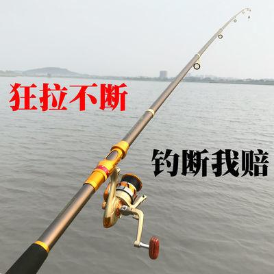 海杆抛竿套装特价全套金属轮组合远投竿碳素超轻超硬钓鱼甩杆海竿