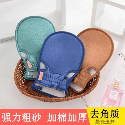 沐浴手套居家通用型免搓去角质时尚粗纹加厚漏指搓澡巾
