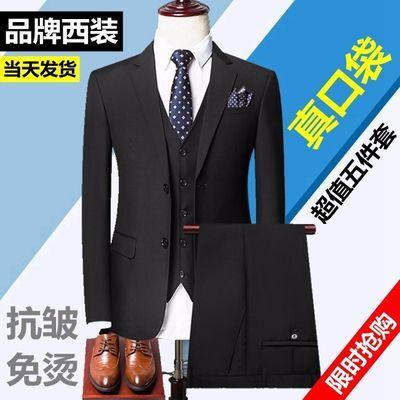 西服套装男士韩版修身职业正装商务休闲结婚新郎西装白领学生工装