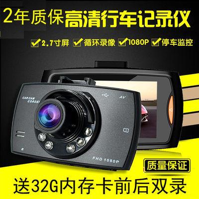 小行车记录仪单双镜头高清夜视广角循环录像倒车影像吸盘前后双录