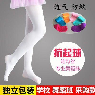 夏季新款夏季儿童丝袜连裤袜透气超薄款透明防勾丝黑白色舞蹈学生