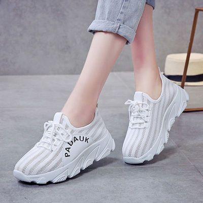 真飞织透气网鞋夏季爆款运动休闲鞋镂空平底防滑耐磨时尚轻便女鞋