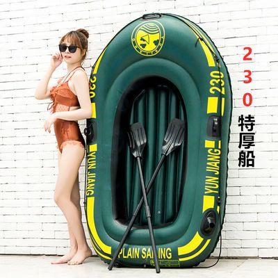 橡皮艇加厚耐磨充气船皮划艇钓鱼船折叠单人便携耐磨冲锋舟2/3船