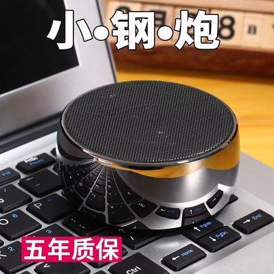 蓝牙音响户外音响蓝牙音箱便携式无线音响低音炮音乐播放器