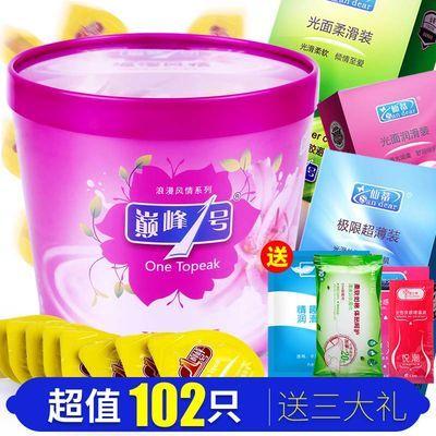 避孕套超薄100只/72只 男用中号大油量安全套 女性情趣桶盒家庭装