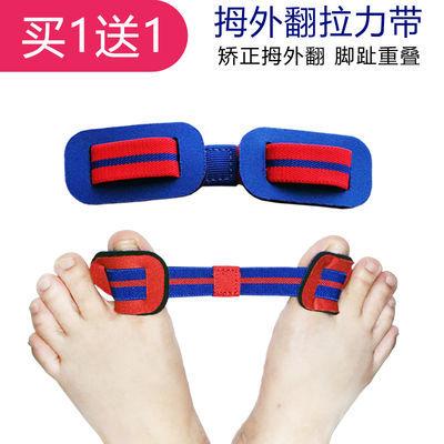 拇外翻训练带拇指外翻矫正器大脚骨分趾器日夜用大脚趾重叠矫正器