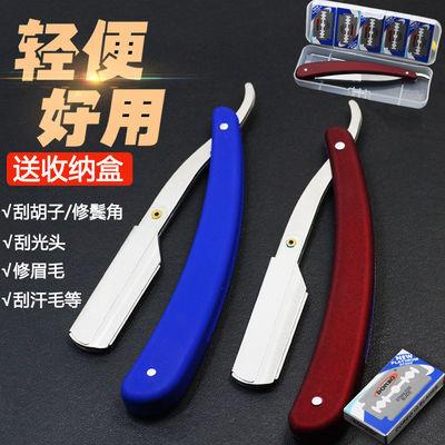 老式剃须刀手动刀片刮刀剃头刀剃刀美发刮胡刀理发专用刮脸修眉刀