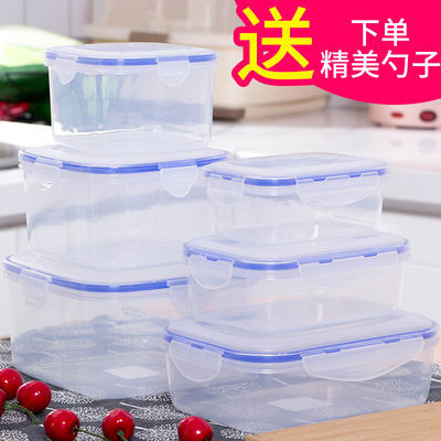 微波炉透明塑料保鲜盒套装冰箱饭盒密封正长方形可加热食物便当盒