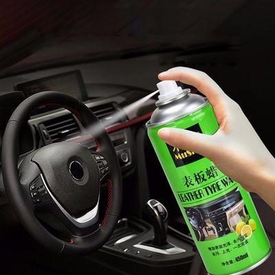 车表板蜡汽车用品内饰蜡保养上光液体蜡车内翻新修复车蜡仪表盘蜡