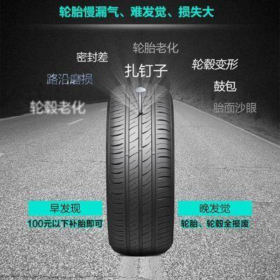 能车载胎压监测器防爆胎高精度便携胎压监测仪内置检测器外帽